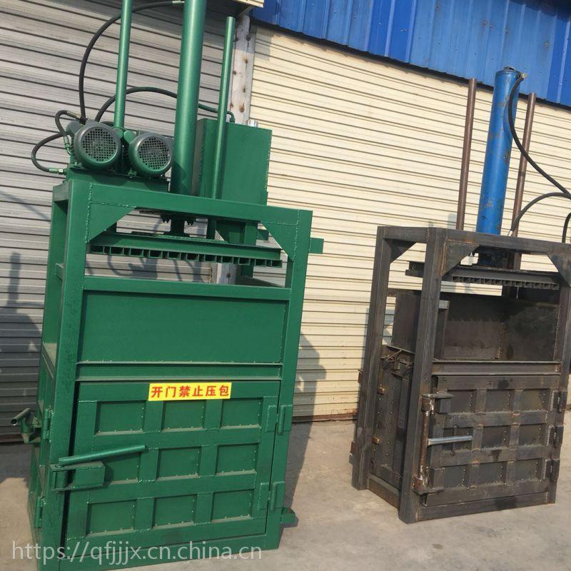 大铁桶压扁机 金佳废旧汽车压块机 价格低油桶铁桶压扁机价格