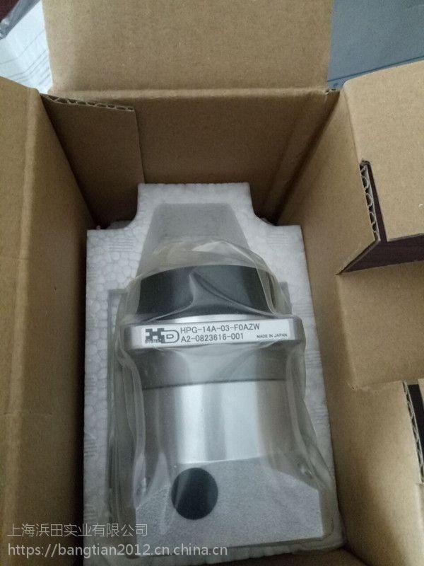 日本HD抗塑性变形谐波齿轮箱SHG-40-100-2A-GR