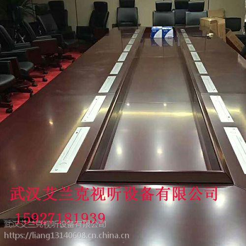 武汉艾兰克显示器升降器会议桌隐藏设备