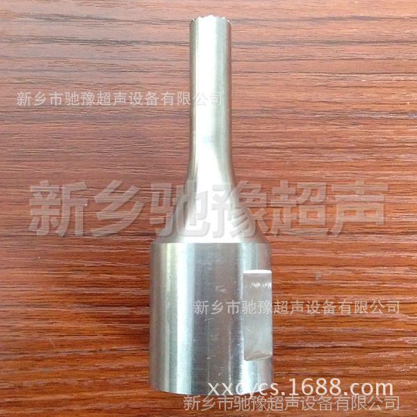 30kHz手持式超声波塑焊机点焊机钛合金网格状点焊工具头 钛模