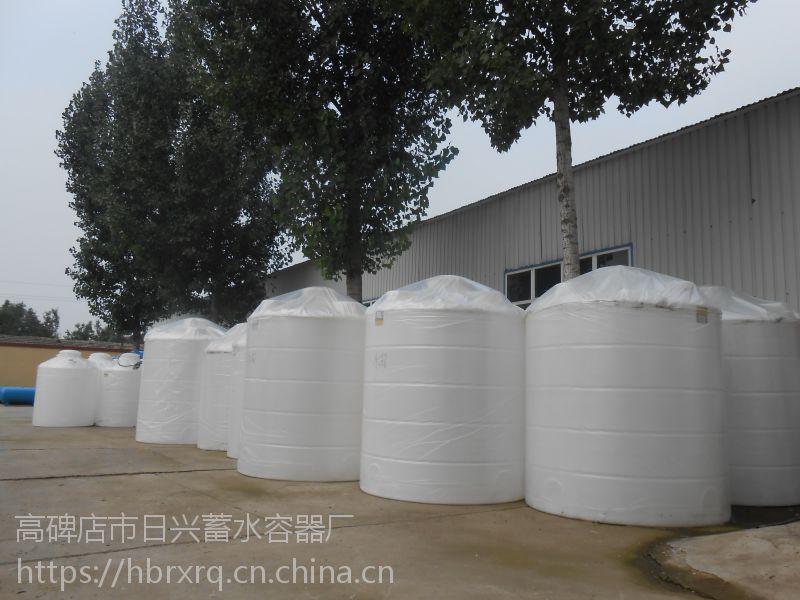北京昌平地区塑料厂家有哪些日兴3吨5吨规格齐全免费送货上门欢迎电话联系