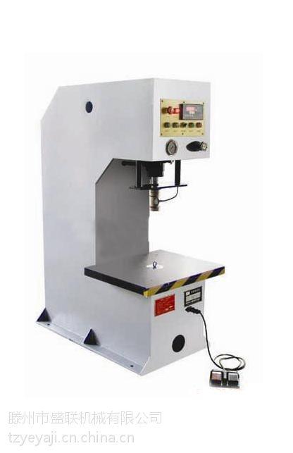 单臂液压机,单柱液压机,60t单臂液压机