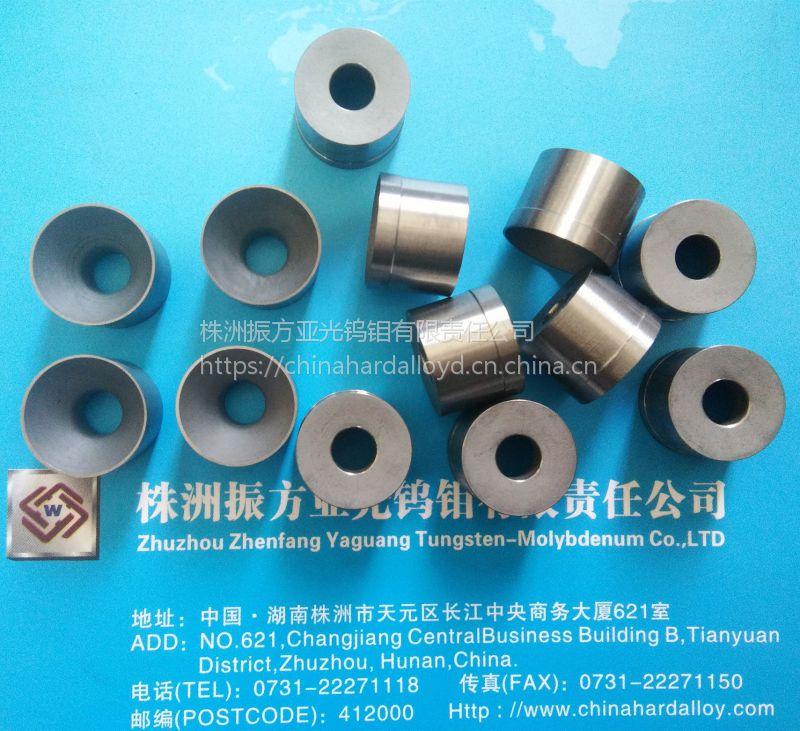硬质合金喷嘴 株洲振方 K20碳化钨耐磨喷嘴定制