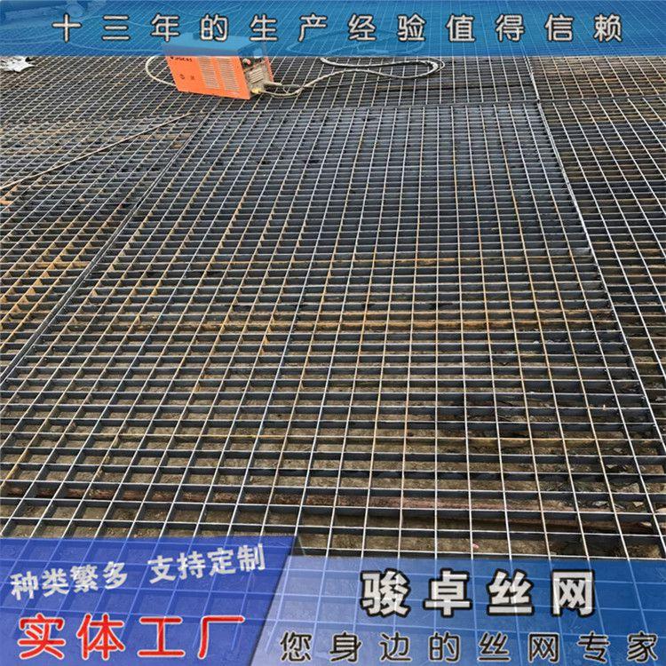供应不锈钢格栅板 复合钢格栅板规格 钢格板批发