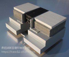 贵阳变形缝装置/诚新亚批发代理铝合金沉降缝