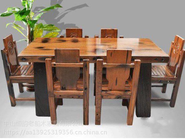 老船木餐桌实木餐桌客厅餐桌椅组合家用餐台饭桌餐厅饭店餐桌家具