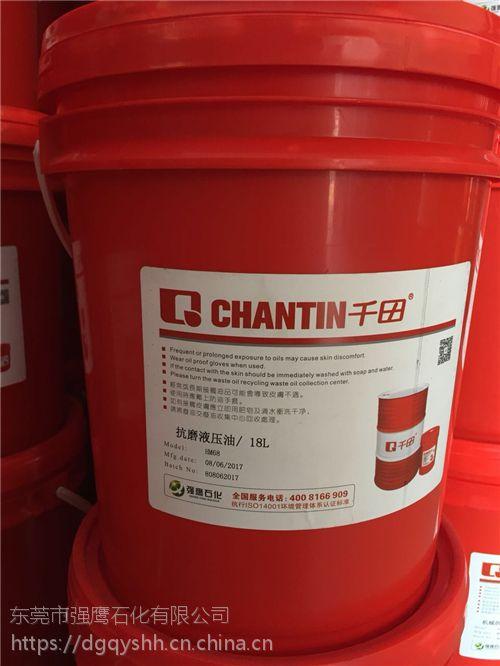 供应千田抗磨液压油HF32/46/68 注塑机专用油 东莞工业润滑油厂家