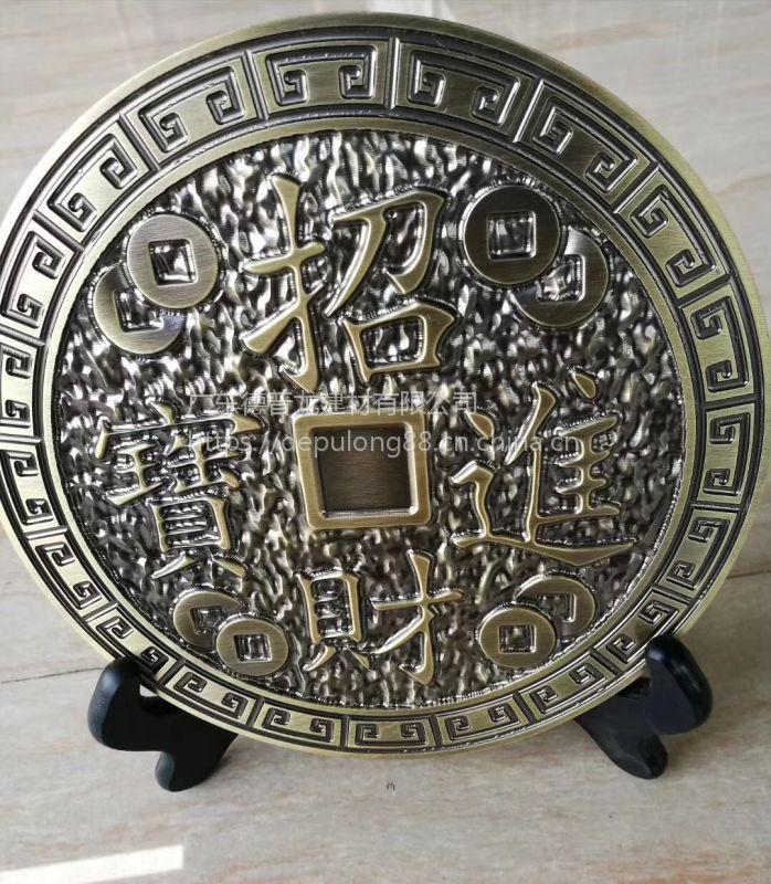 浮雕古铜色毛主席铝单板记念币多少钱一枚?
