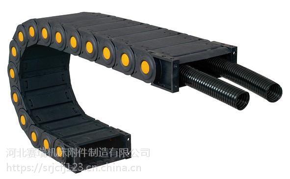 赛瑞电缆桥式尼龙拖链