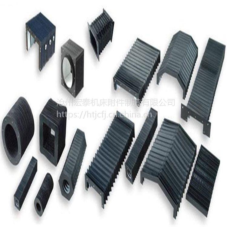 厂家供应多边形防护罩、方形防护罩、U形防护罩、样式齐全