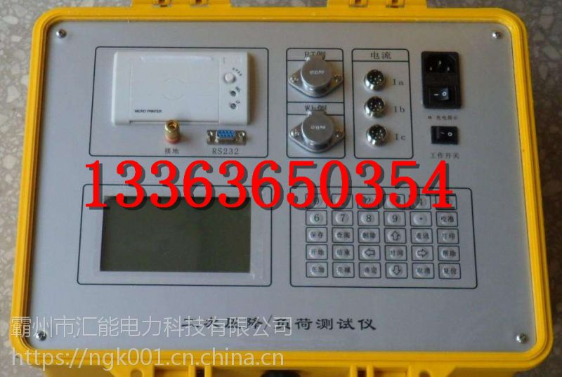电流互感器二次回路负载测试仪台JTQF-C承装设备销售汇能