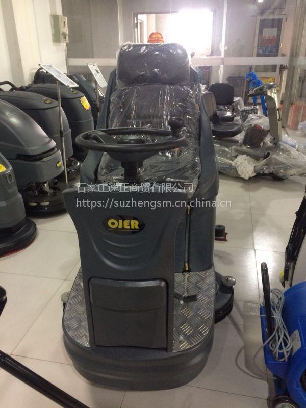欧洁洗地机 T9电瓶版驾驶式洗地机河北供应