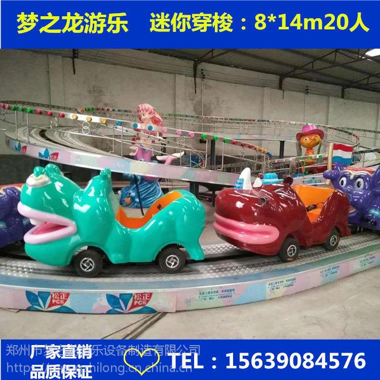郑州梦之龙室外游乐设备定制 户外PLZP霹雳转盘游乐设备价格