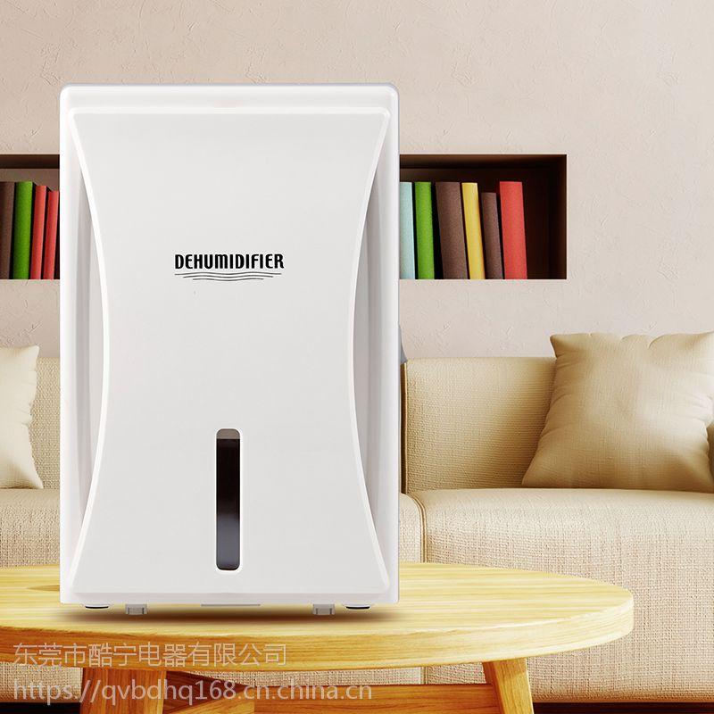水箱容量1升以下房间专用【MD868加湿器】广东酷宁