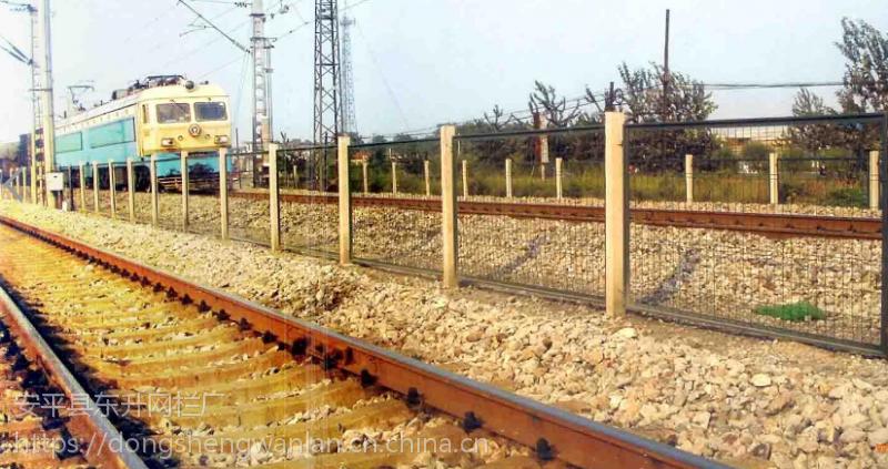 铁路防护网@甘肃铁路隔离网厂家批发