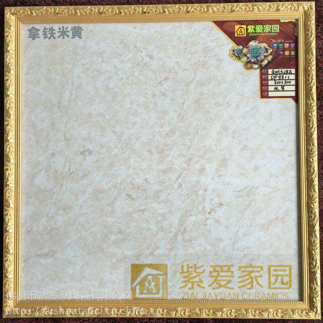 佛山紫爱家园陶瓷直销800x800白玉兰金刚大理石瓷砖 地板砖