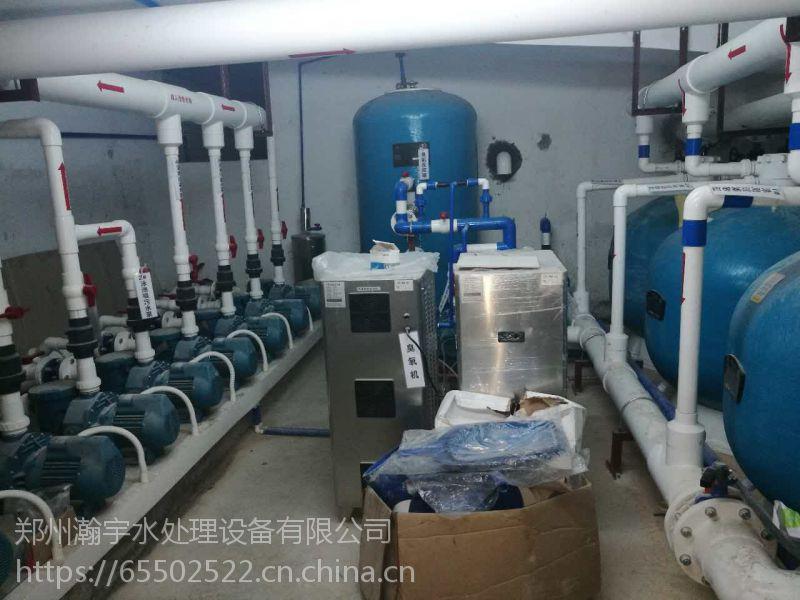 郑州室内游泳池水处理设备瀚宇致水HY-Z