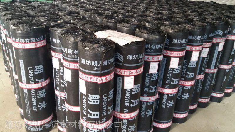 厂家直销-5度3mm复合胎SBS防水卷材 屋顶火烤卷材