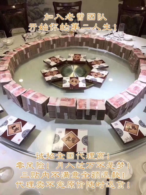 http://himg.china.cn/0/4_336_1034073_600_800.jpg