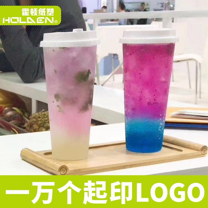 90一次性注塑杯高透PP700ml毫升饮料果汁杯奶茶杯打包杯子可定制