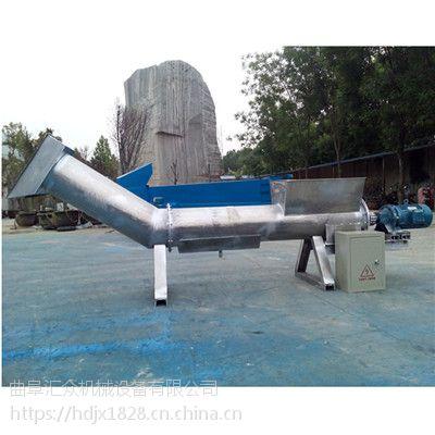 升降式螺旋提升机 上料螺旋提升机加工厂家Y0