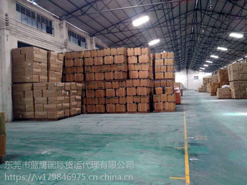 广州白云仿牌包包、鞋子寄台湾快递专线免费上门收货,代收货款