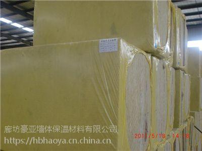 孝义半硬质岩棉板多少钱一立方;外墙岩棉板计算公式