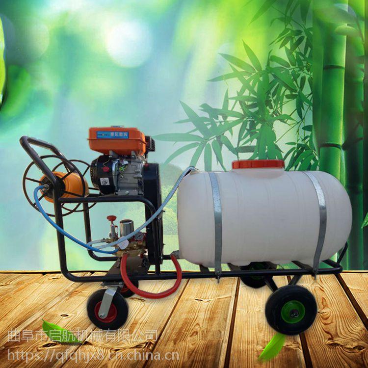 启航手推式高压打药机 山楂果园喷药机 大容量拉管喷雾器价格