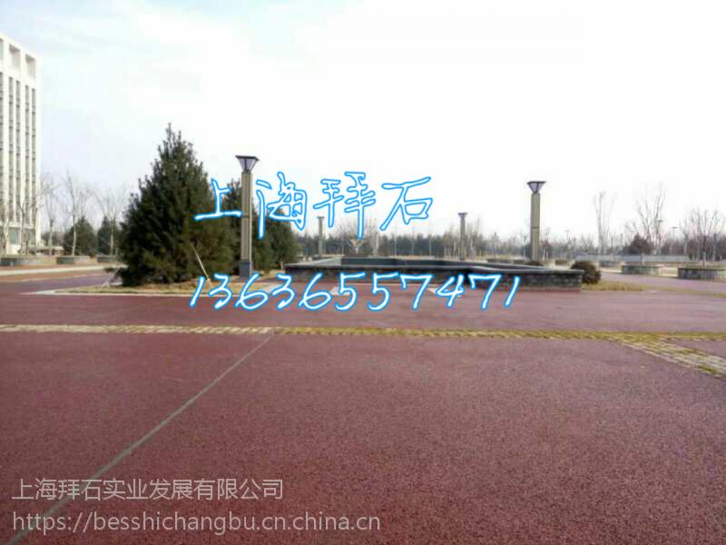 彩色透水地坪-2108开门大吉迎新春