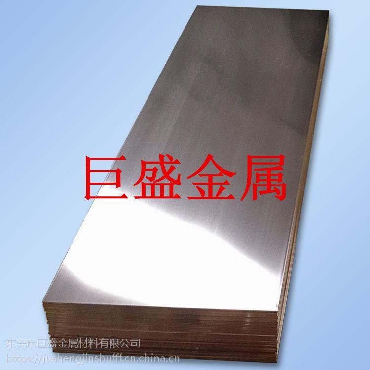 巨盛 环保低铅磷铜板价格实惠