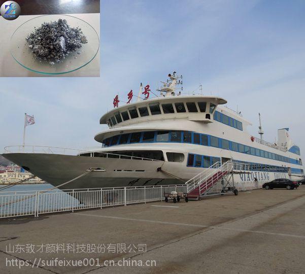致才颜料生产供应漂浮型铝银浆,广泛用于船舶漆及防锈涂料等。