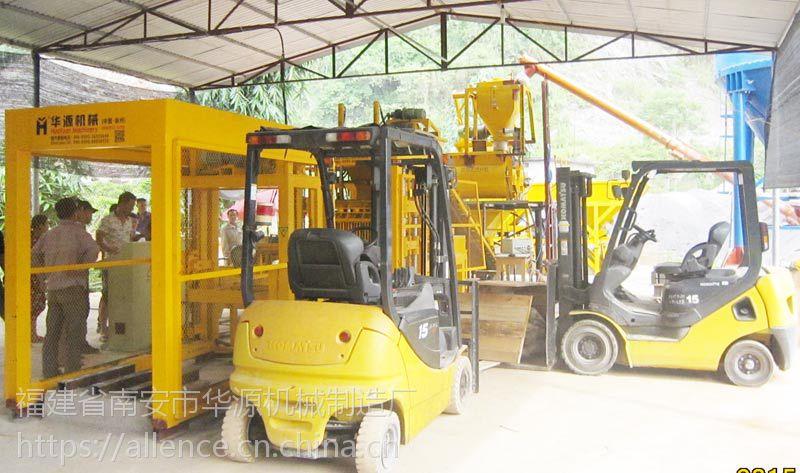 安国轻质砖机小型砖机华源砖机常年出口海外