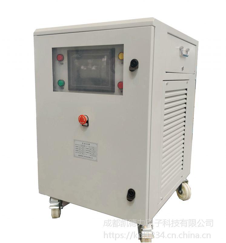 上海100V600A大功率高频开关电源价格 成都军工级开关电源厂家-凯德力KSP100600