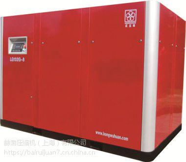 聊城专业维修开山空压机|开山空压机油|开山空压机厂家15275859817