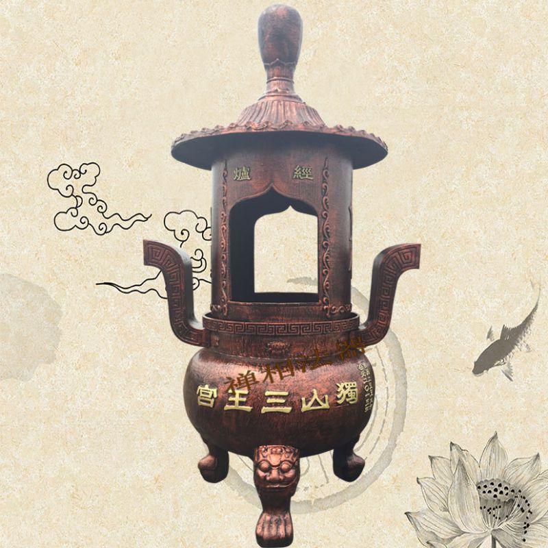 敬献寺庙插香烧纸铸铁香炉,圆形大型烧纸铁铸香炉。