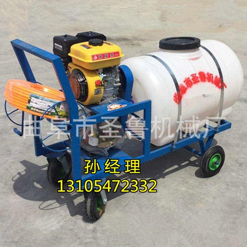 汽油高压喷雾器 远程打药机 果树喷药机