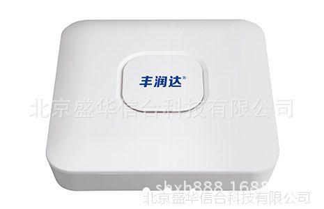 丰润达RD-W168AP/PoE受电吸顶式双频1200M无线AP