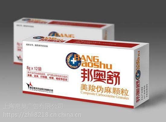 上海松江区专业包装盒设计 工具五金包装盒排版制作 1-3天设计周期