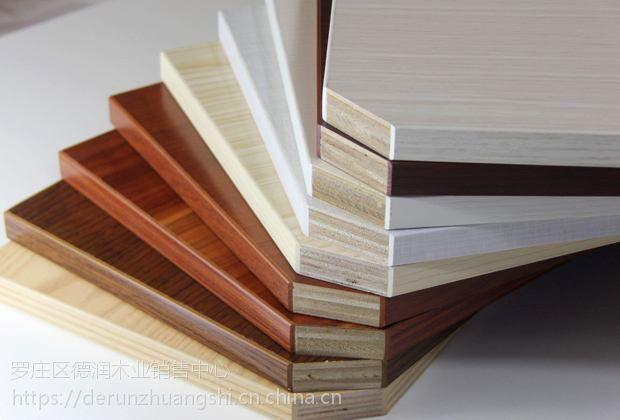 厂家供应猴牌生态免漆板多层马六甲板家具板