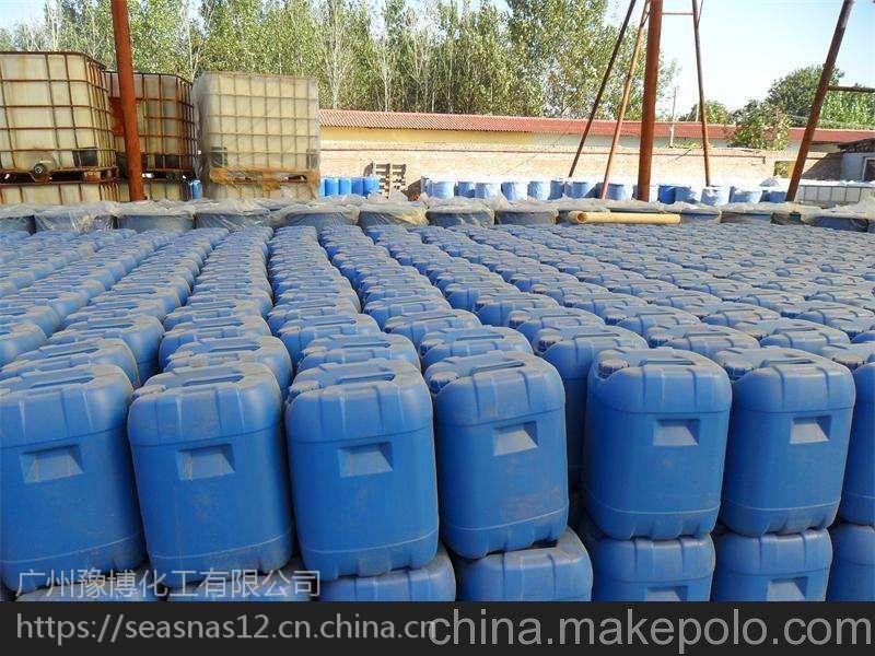 A东莞麻涌工业硫酸价格、望牛墩CP级硫酸、中堂硫酸98%量大优惠