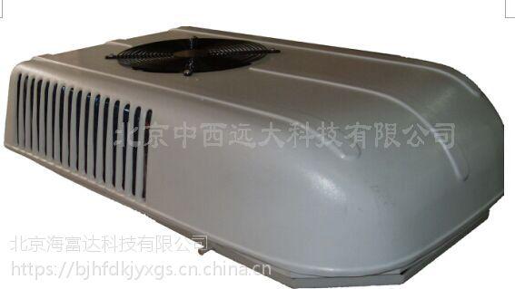 车载空调(顶置式) 型号:DD21-ZWD-40V/Q