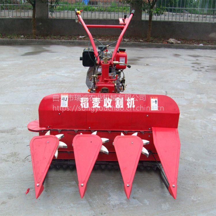 小型农用机械玉米收割机 小型自走式稻麦割晒机 瑞诚供应