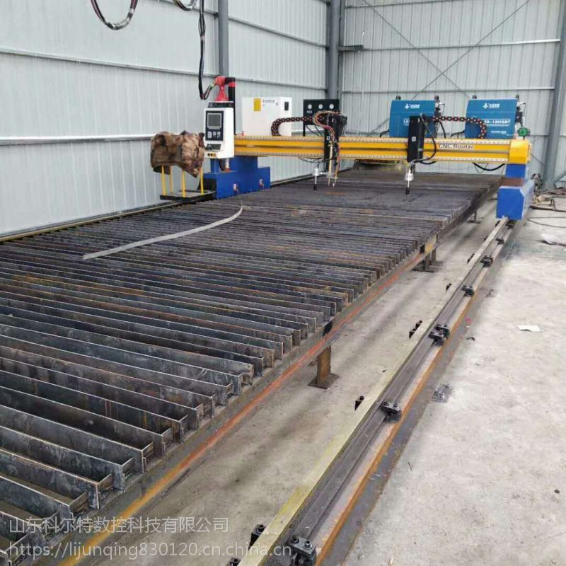 KET-2060地轨式等离子切割机 科尔特厚钢板切割机根据客户需求加工定做