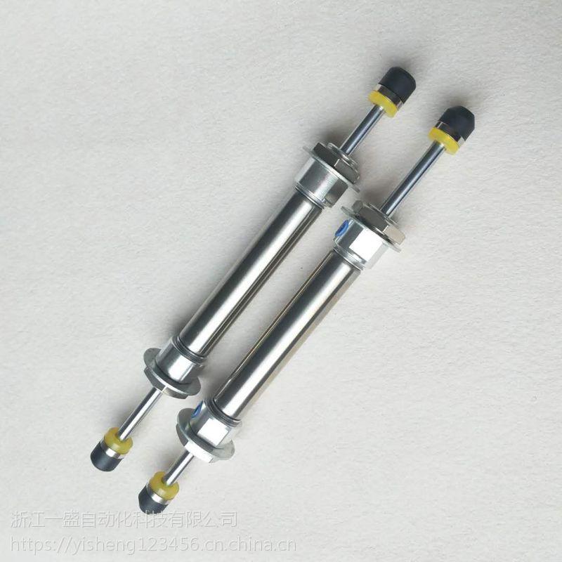浙江一盛机械手双头气缸MAD2070 双头缓冲气缸20-75