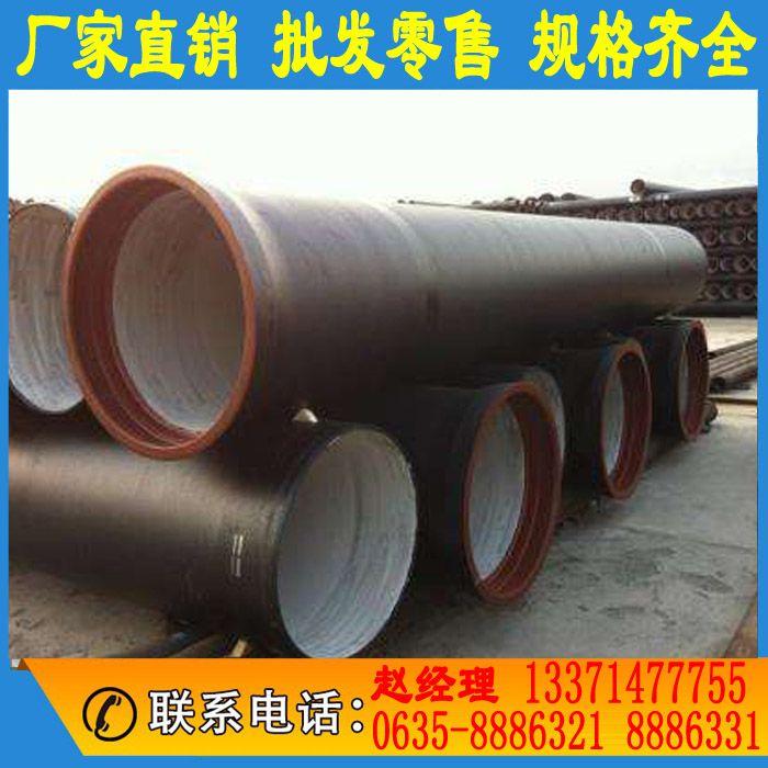 http://himg.china.cn/0/4_336_245102_700_700.jpg