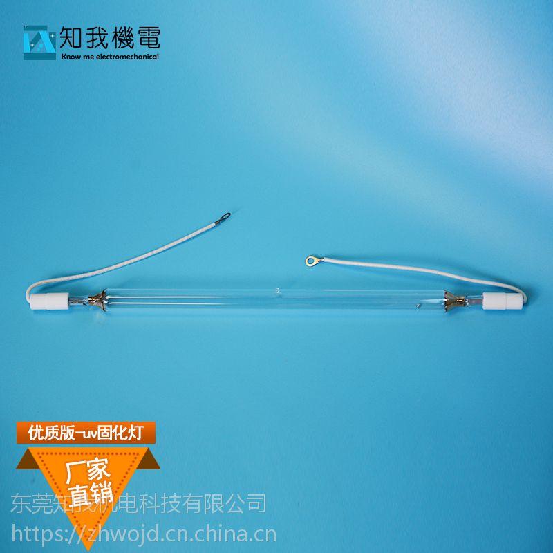 紫外线印刷汞灯uv固化灯江苏厂家优质uv灯管