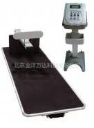 坐位体前屈测试仪价格 型号:JY-CSTF-TQ 金洋万达