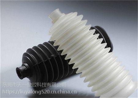 东莞市天一塑胶科技供应原色TPV-6185 硬度50至100A 可注塑及挤出成型