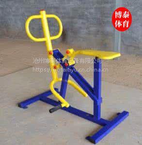河南小区健身器材 十大品牌厂家 BT3001小区老年人健身车 质优价廉