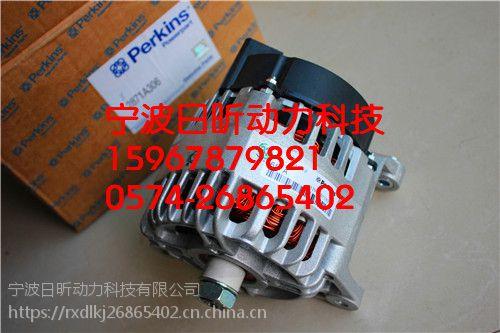 白银市会宁县1480KW珀金斯4016TAG1A充电机(皮带)配件702/186